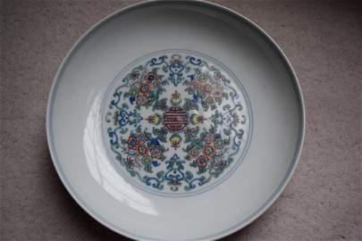 a qing yongzhen mark plate