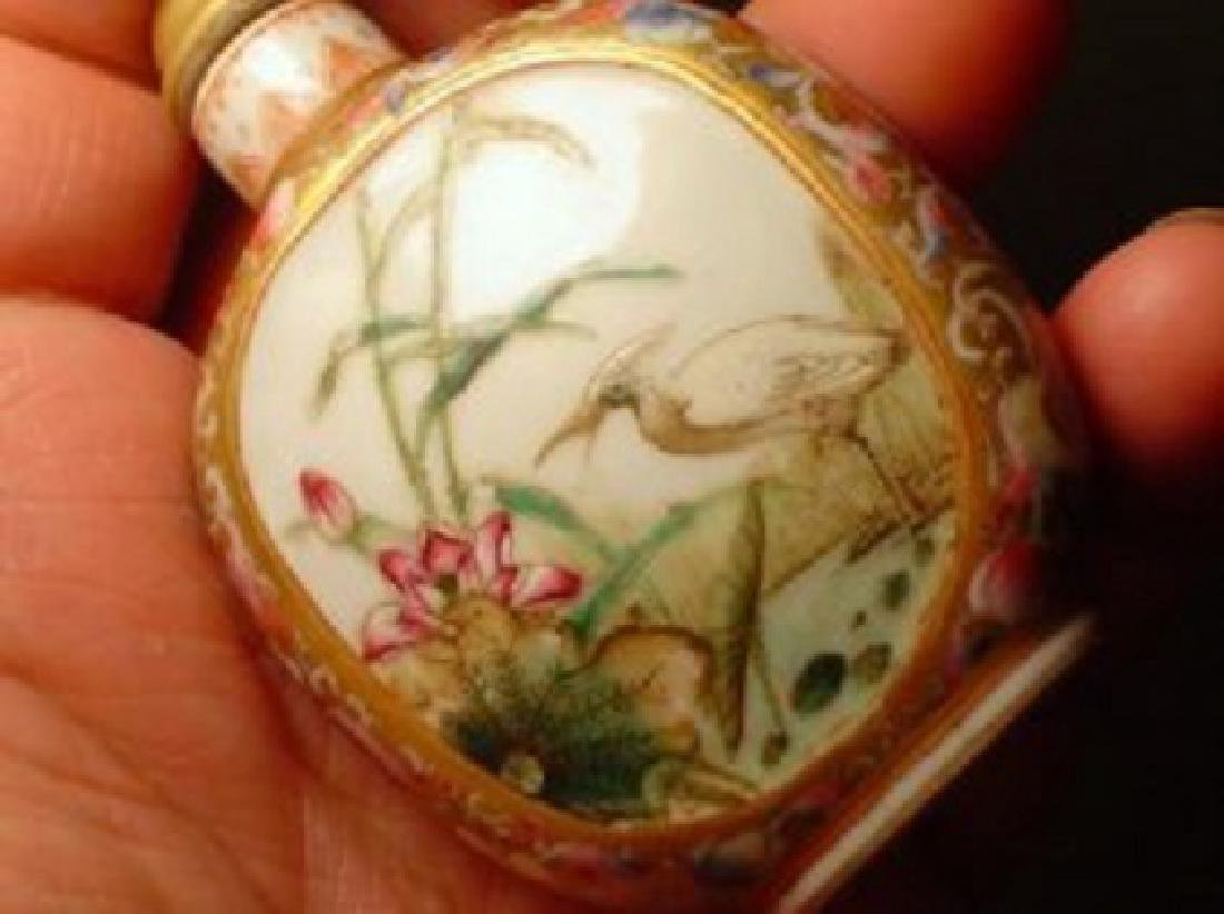 Chinese qing jiaqing mark and period snuff bottle.