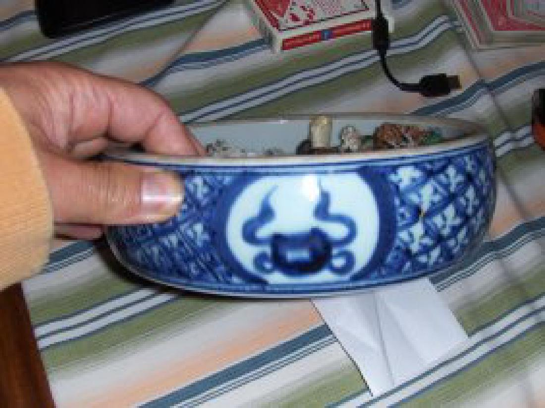 Chinese early qing dynasty ink bowl