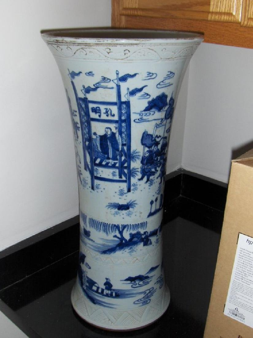 Chinese late ming blue and white vase.