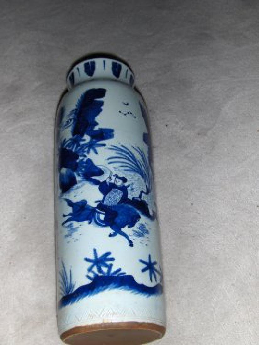 Chinese blue and white vase