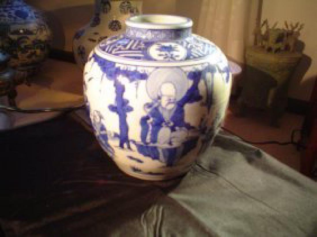 Chinese kangxi or early blue and white jar