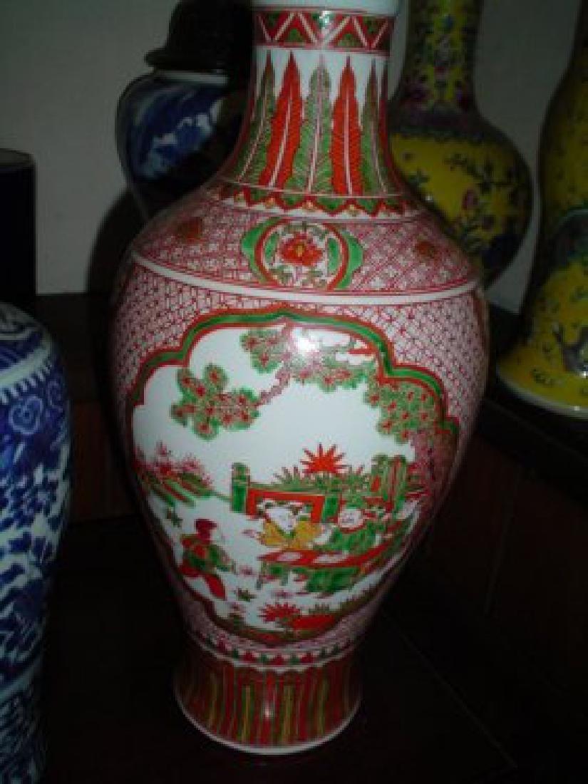 Chinese late ming early qing vase jiajin mark