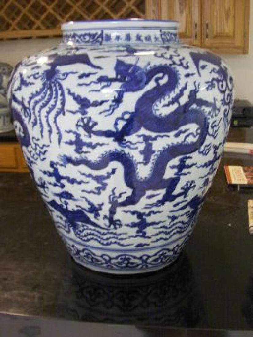 Chinese large ming wanli vase, imperial