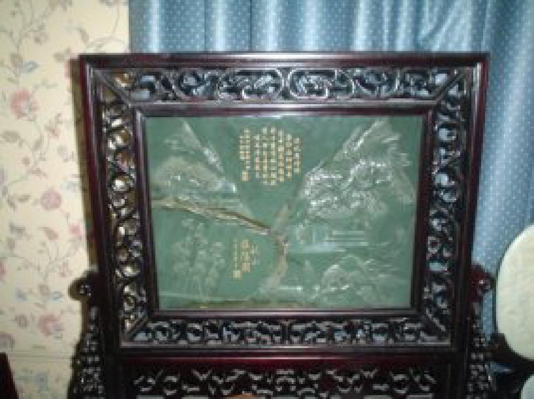 Chinese green jade panel qianlong mark