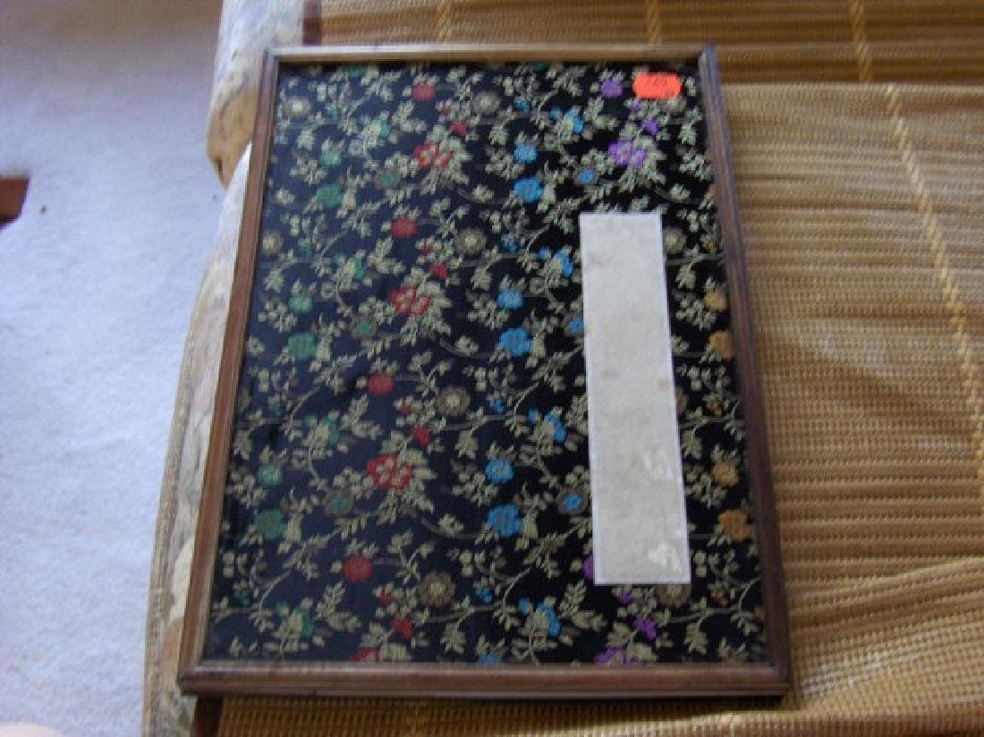 qing dynasty painting book similar to christies HK sold