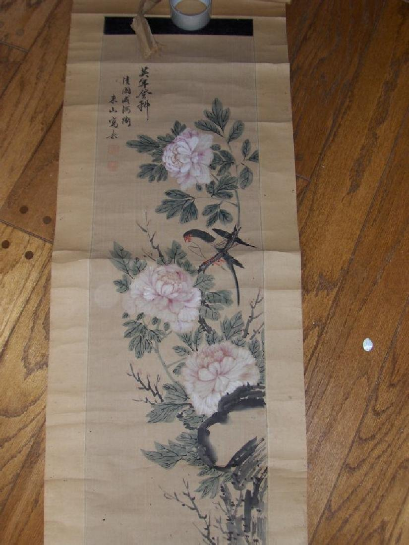 Antique chinese painting.