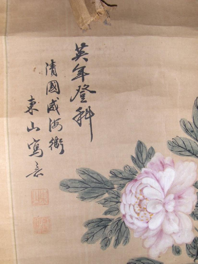 Antique chinese painting. - 2
