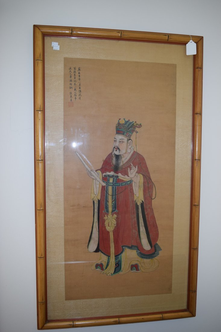 Chinese imperial painting on silk. early qing dynasty