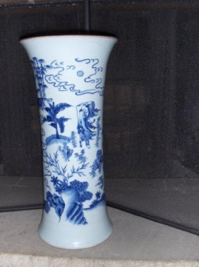 Chinese ming zhongnzhen vase