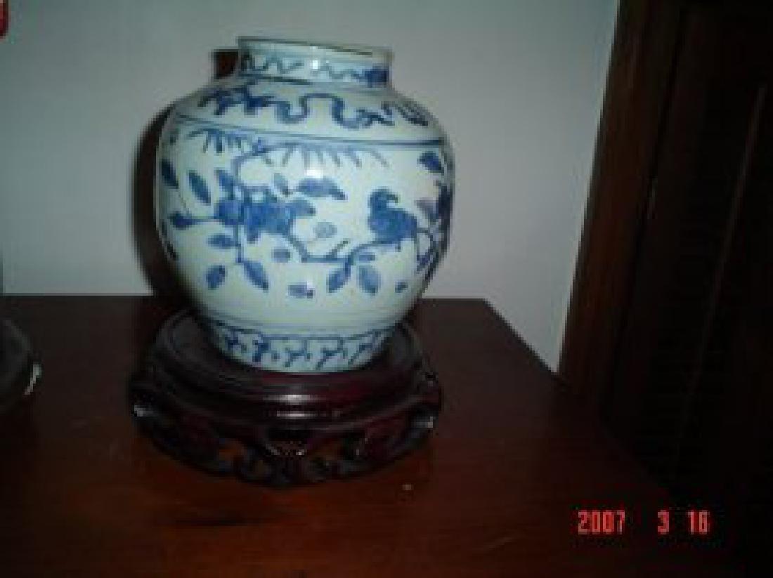 Chinese ming dynasty vase.