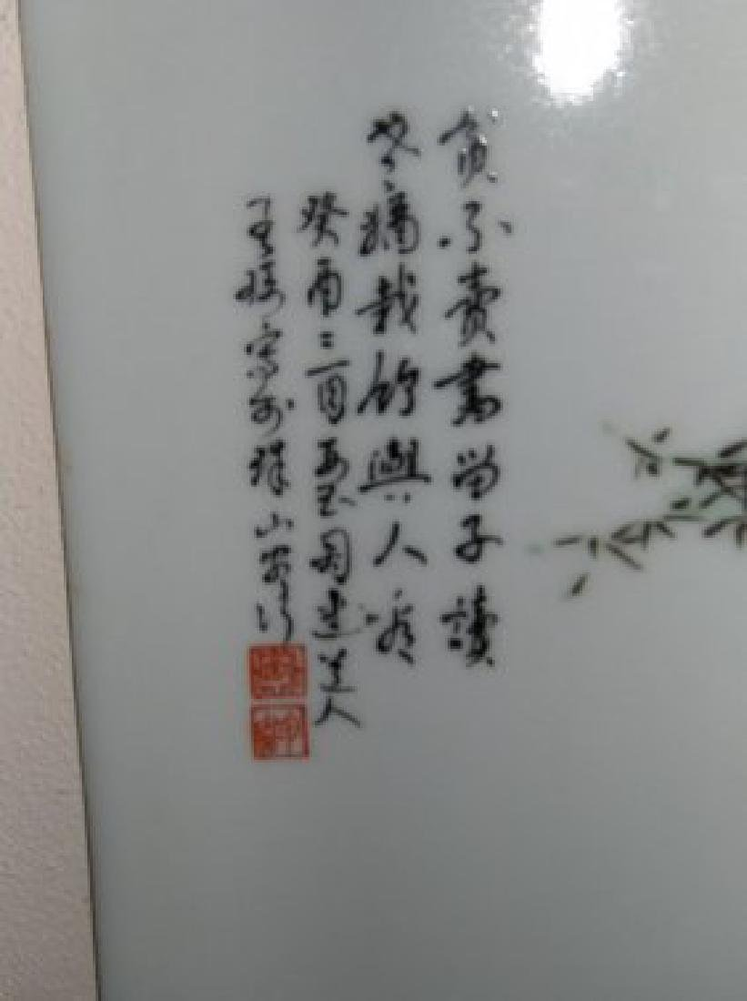 Chinese famous maker's plaque