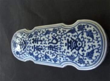 Chinese qing dyn. jiaqing mark & period box christries