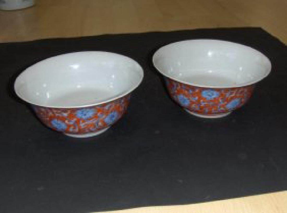 Chinese a pair ming dynasty bowls