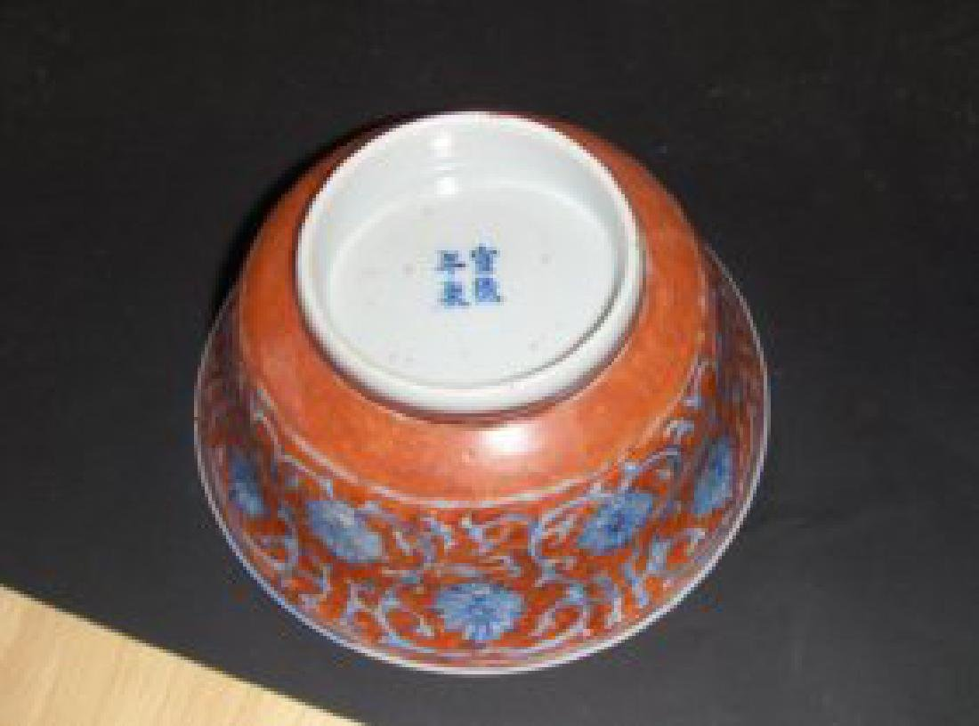 Chinese a pair ming dynasty bowls - 3