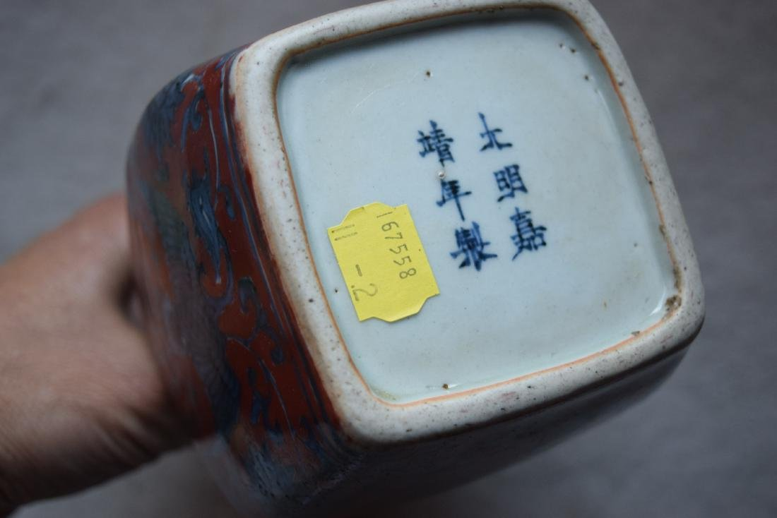 Chinese ming dynasty jiajing mark and period vase - 2