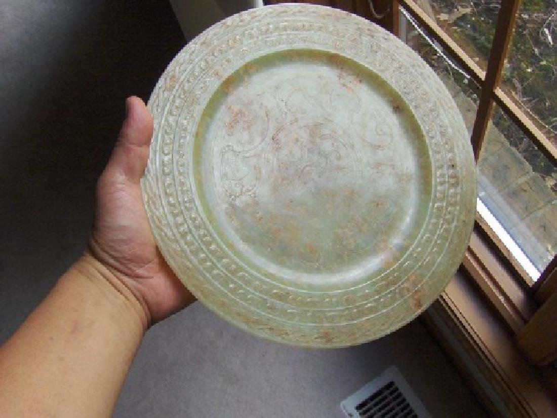 Chinese qing large jade plate