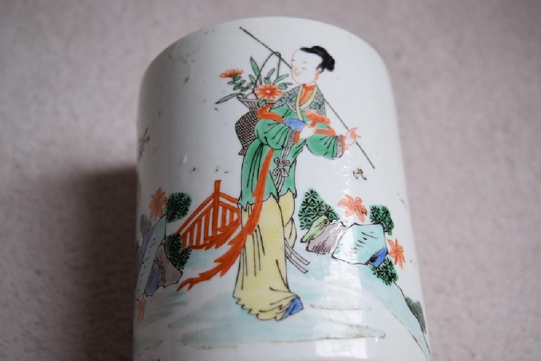 Chinese kangxi small brush pot