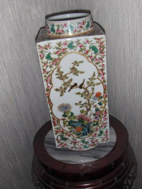 Chinese qing dynasty 19th century, jiaqing vase