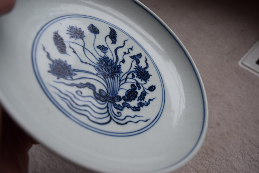 ming xuande mark and period blue and white plate.