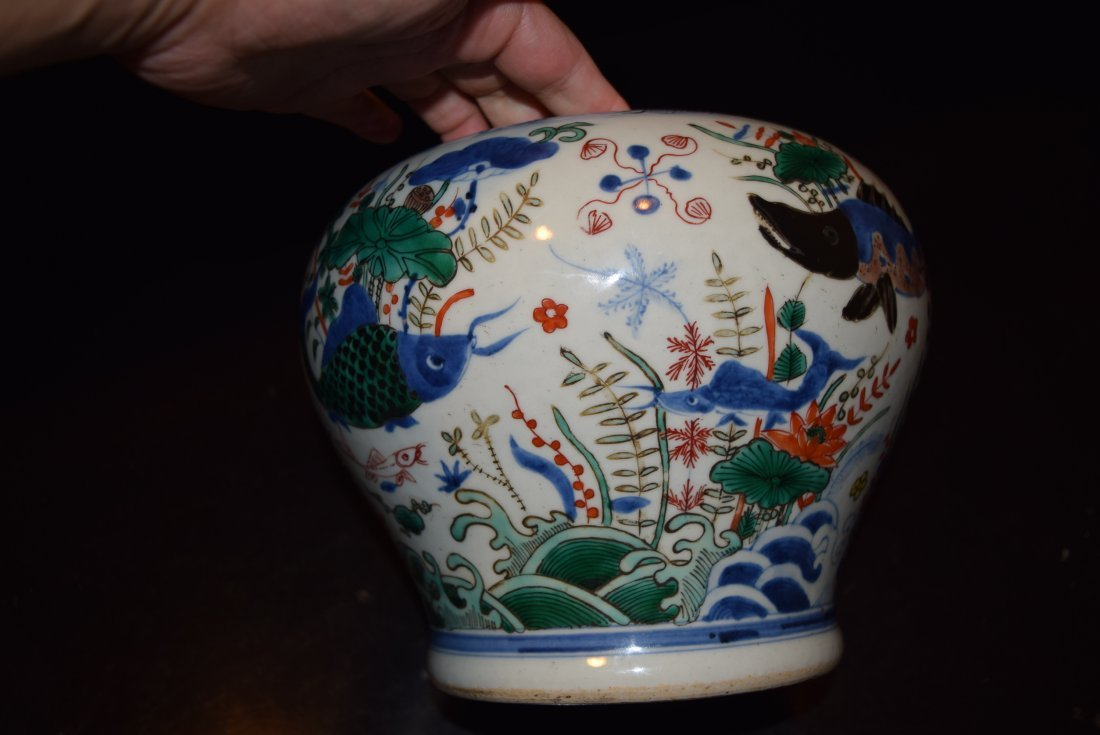 ming dynasty wanli mark and period.