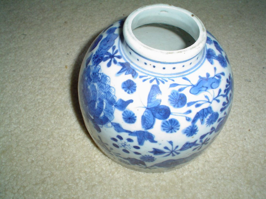 Chinese ming wanli water coupe.