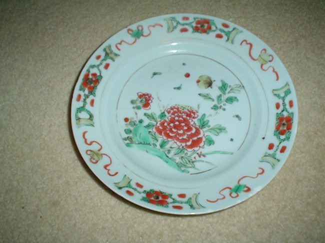 Chinese kangxi wucai plate.