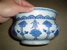 Chinese kangxi incense burner with longlife symbol.