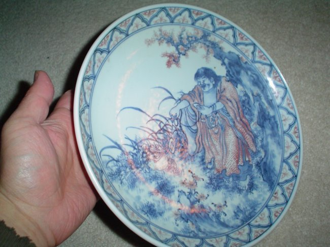 A qing dynasty large blue and red plate