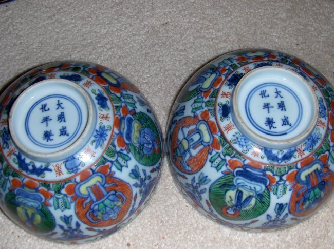 a pair of antique famille verte bowls.