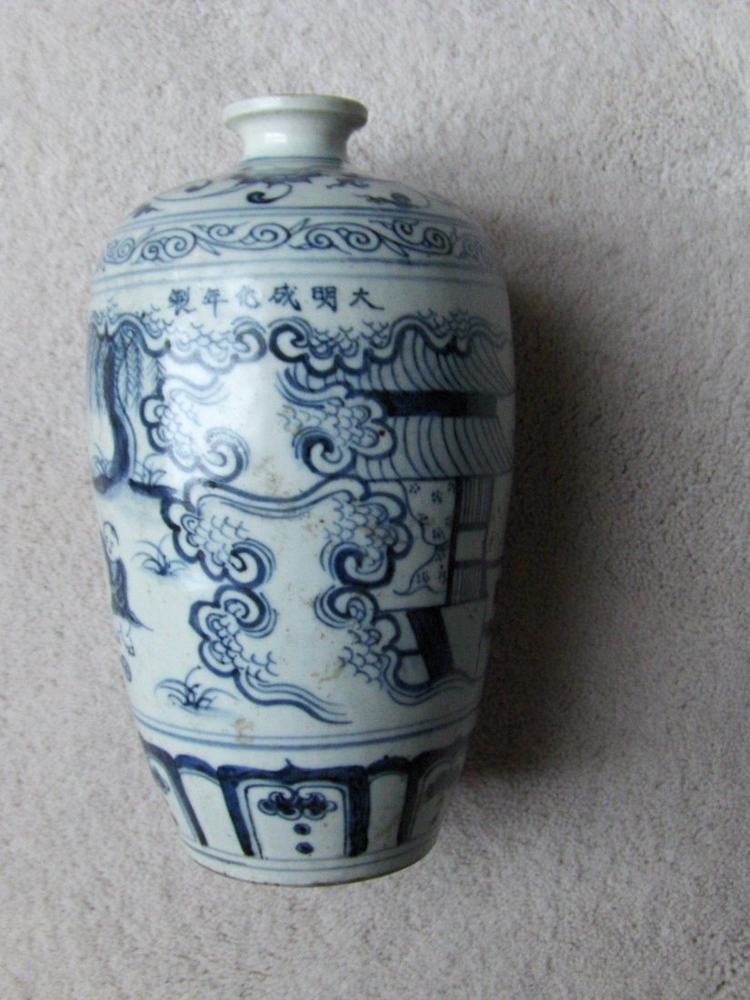 Chinese late ming vase