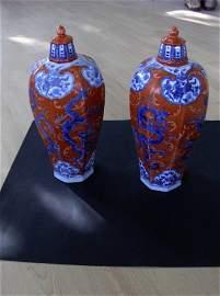 A pair chinese ming dynasty jiajing m&p vases