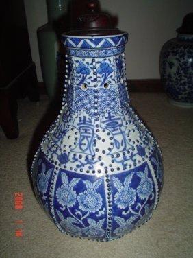 Ming wali vase