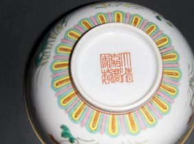 Chinese Qing Dynasty Jiaqin Bowl. Mark And Period.