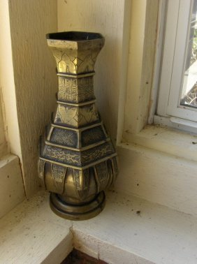 Chinese Ming Bronze Vase