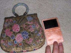 Chinese Jadeite Bag, Antique.
