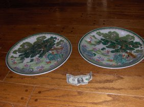 Pair Chinese Large 16 Inches Plates, Qing Dynasty, M&p