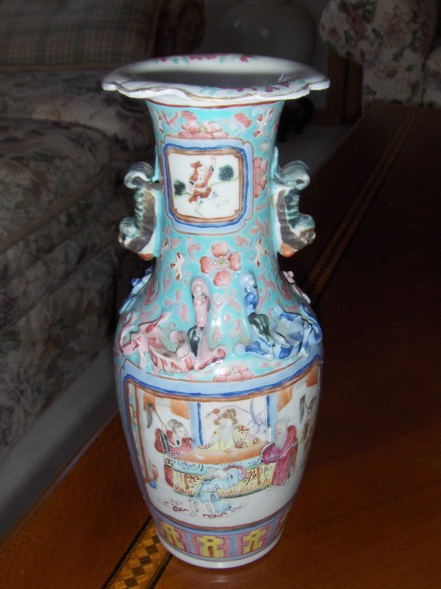 Antique Chinese vase, 19th century