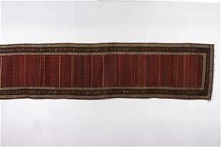 A Bidjar Runner, North Persia,
