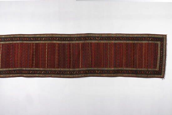 24: A Bidjar Runner, North Persia,