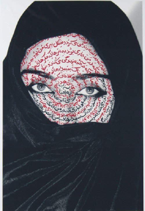 119: Shirin Neshat, (Iranian, b. 1957), I Am Its Secret