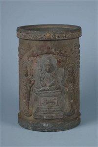 1065: A Chinese Sandstone Jardiniere,