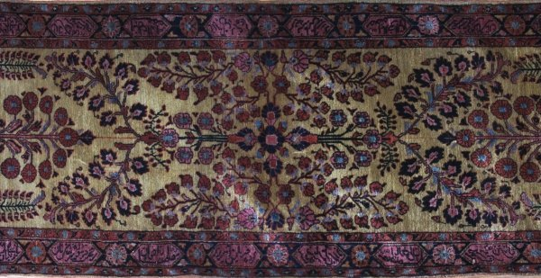 454: A Northwest Persian Runner, 8 feet 11 1/2 inches x