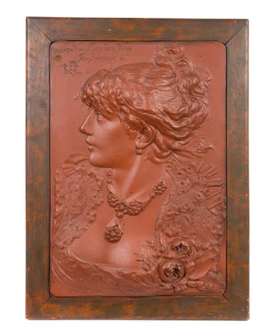 A Terra Cotta Plaque