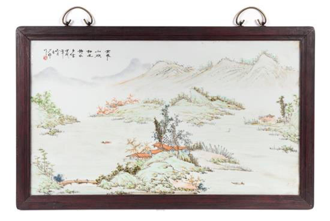 A Set of Four Chinese Porcelain Plaques - 2