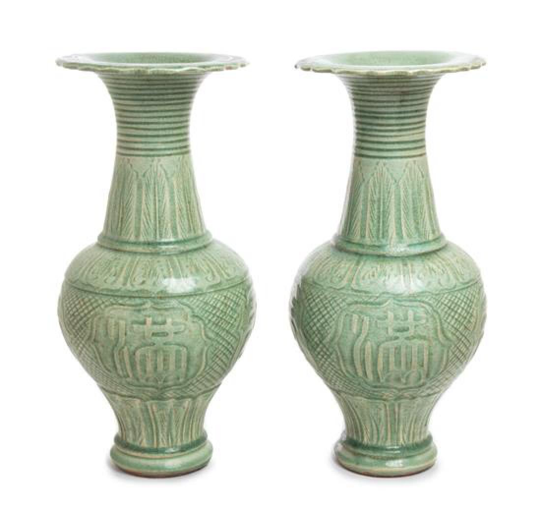 A Pair of Chinese Celadon Glazed Porcelain Vases