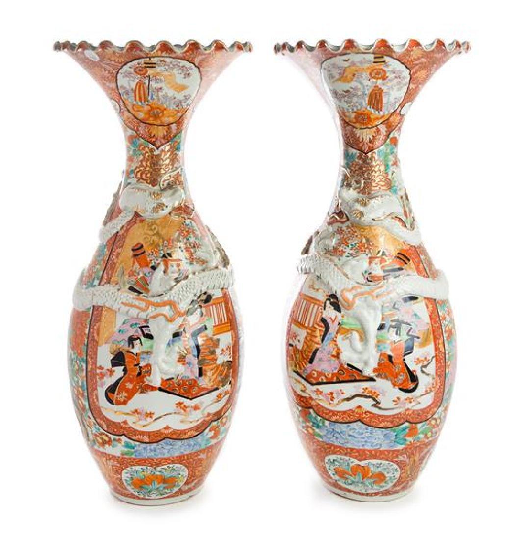 A Pair of Japanese Kutani Porcelain Vases