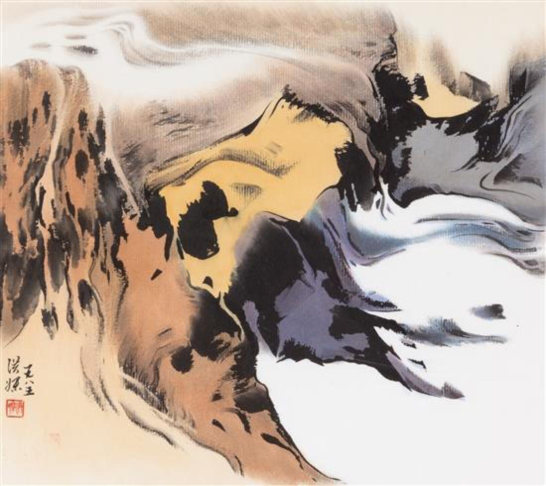 * Hong Yuan, 20TH CENTURY, Landscape