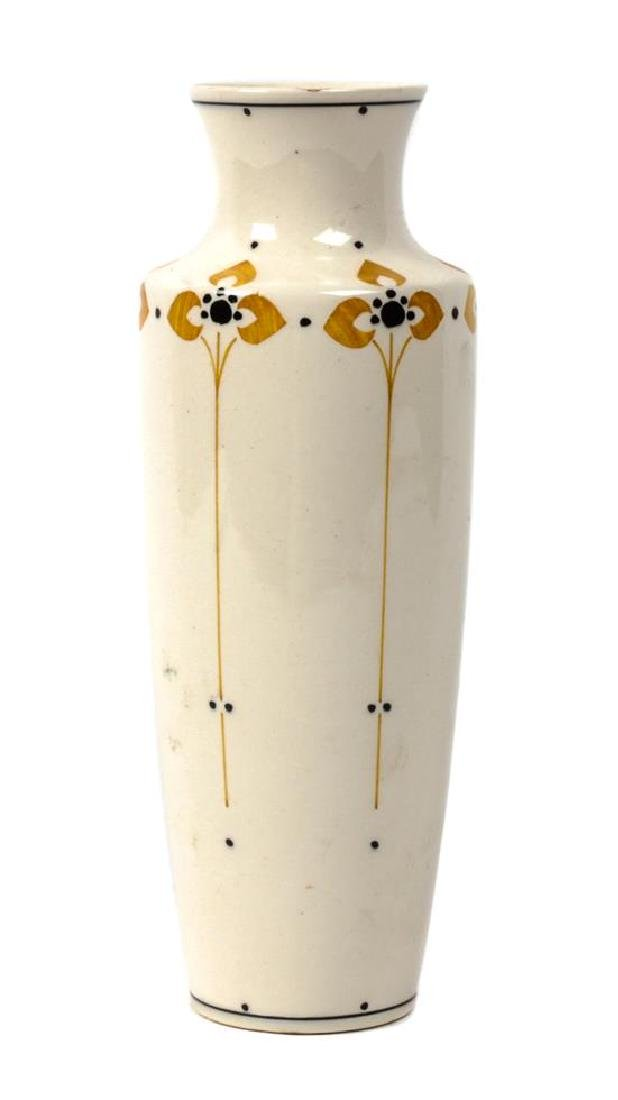 Holland Amphora Vase Height 9 1/2 inches