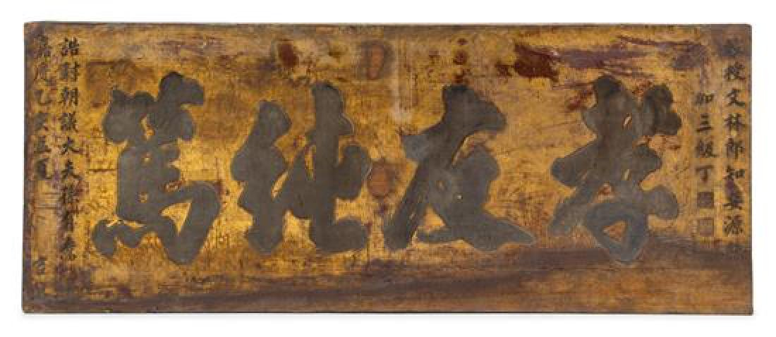 * A Chinese Gilt Decorated Red Lacquered Wood Sign
